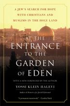 at-the-entrance-to-the-garden-of-eden