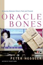 oracle-bones