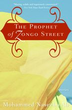 the-prophet-of-zongo-street