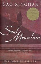 soul-mountain