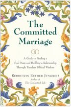 the-committed-marriage