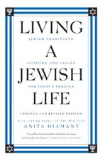 living-a-jewish-life-updated-and-revised-edition