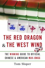 the-red-dragon-and-the-west-wind