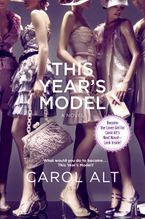 this-years-model