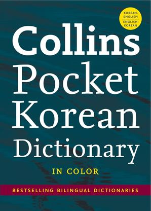 Collins Pocket Korean Dictionary