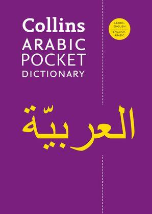 Collins Arabic Pocket Dictionary
