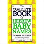 the-complete-book-of-hebrew-baby-names