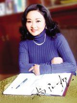 Hongying Yang