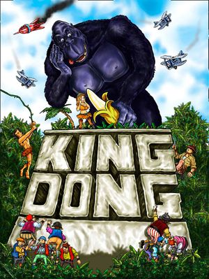 King Dong book image