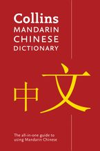 Collins Mandarin Chinese Dictionary Paperback edition : 92,000 translations Paperback  by Collins Dictionaries