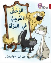 monster-in-the-mirror-level-14-collins-big-cat-arabic-reading-programme
