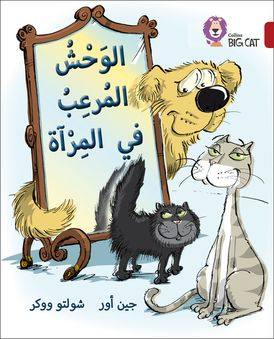 Monster in the Mirror: Level 14 (Collins Big Cat Arabic Reading Programme)