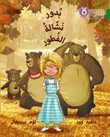 Budoor, the Porridge Pincher: Level 15 (Collins Big Cat Arabic Reading Programme)