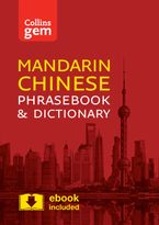 Collins Mandarin Chinese Phrasebook and Dictionary Gem Edition: Essential phrases and words in a mini, travel-sized format (Collins Gem) Paperback  by Collins Dictionaries
