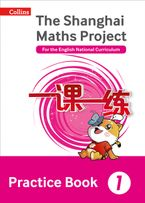 The Shanghai Maths Project Practice Book Year 1: For the English National Curriculum (Shanghai Maths) Paperback  by Professor Lianghuo Fan