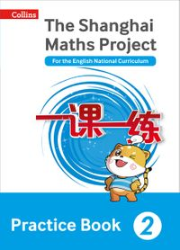 the-shanghai-maths-project-practice-book-year-2-for-the-english-national-curriculum-shanghai-maths