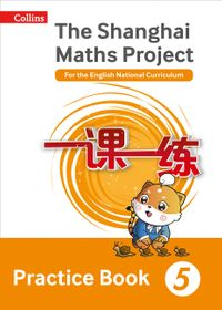 the-shanghai-maths-project-practice-book-year-5-for-the-english-national-curriculum-shanghai-maths