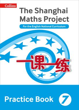 Practice Book Year 7: For the English National Curriculum (The Shanghai Maths Project)