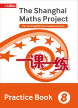 The Shanghai Maths Project Practice Book Year 8: For the English National Curriculum (Shanghai Maths)
