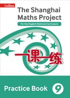 Practice Book Year 9: For the English National Curriculum (The Shanghai Maths Project) Paperback  by Professor Lianghuo Fan