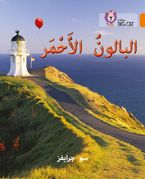 The Red Balloon: Level 6 (Collins Big Cat Arabic Reading Programme) Paperback  by Sue Graves