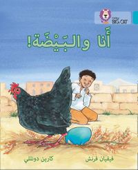the-egg-and-i-level-7-collins-big-cat-arabic-reading-programme