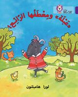 Abla and her Wonderful Coat: Level 8 (Collins Big Cat Arabic Reading Programme)