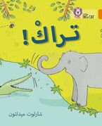 Trak!: Level 6 (Collins Big Cat Arabic Reading Programme) Paperback  by Charlotte Middleton