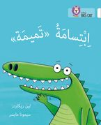 Tamima's Smile: Level 11 (Collins Big Cat Arabic Reading Programme) Paperback  by Lynne Rickards