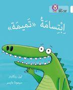 Tamima's Smile: Level 11 (Collins Big Cat Arabic Reading Programme)