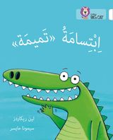 Tamima's Smile: Level 11 (Collins Big Cat Arabic Reading Programme)