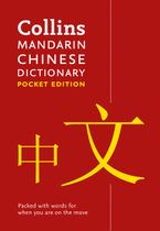 Collins Mandarin Chinese Dictionary Pocket Edition: 40,000 words and phrases in a portable format Paperback  by Collins Dictionaries