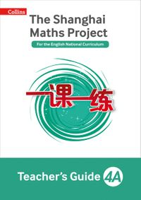 teachers-guide-4a-the-shanghai-maths-project