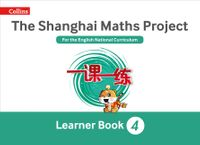 year-4-learning-the-shanghai-maths-project