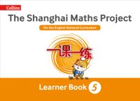 year-5-learning-the-shanghai-maths-project