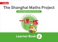 year-6-learning-the-shanghai-maths-project