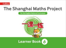 Year 6 Learning (The Shanghai Maths Project)