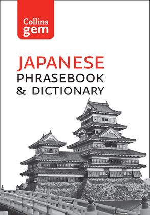 Collins japanese dictionary and phrasebook gem edition essential this is a book cover for a harpercollins publication fandeluxe Image collections