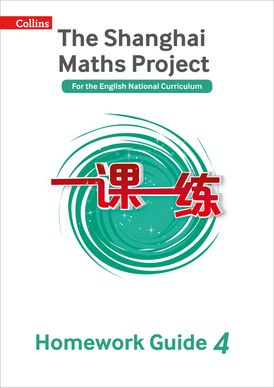 Year 4 Homework Guide (The Shanghai Maths Project)