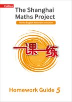Year 5 Homework Guide (The Shanghai Maths Project) Paperback  by Paul Wrangles