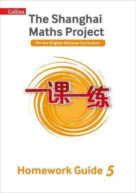 Year 5 Homework Guide (The Shanghai Maths Project)