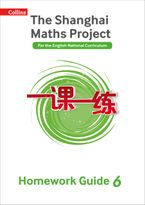 The Shanghai Maths Project Year 6 Homework Guide (Shanghai Maths) Paperback  by Paul Broadbent
