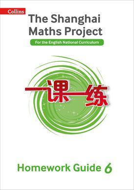 Year 6 Homework Guide (The Shanghai Maths Project)