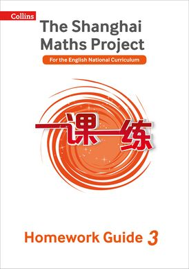 Year 3 Homework Guide (The Shanghai Maths Project)