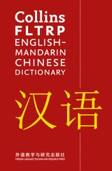 Collins FLTRP English–Mandarin Chinese Dictionary: Over 105,000 translations