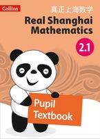 Real Shanghai Mathematics – Pupil Textbook 2.1 Paperback  by Huang Xingfeng