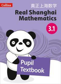 real-shanghai-mathematics-pupil-textbook-3-1