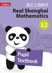 real-shanghai-mathematics-pupil-textbook-3-2