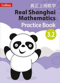 real-shanghai-mathematics-pupil-practice-book-3-2