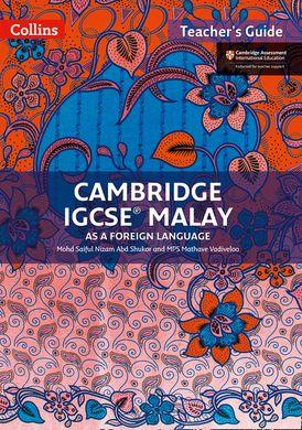 Cambridge IGCSE™ Malay Teacher's Guide (Collins Cambridge IGCSE™)